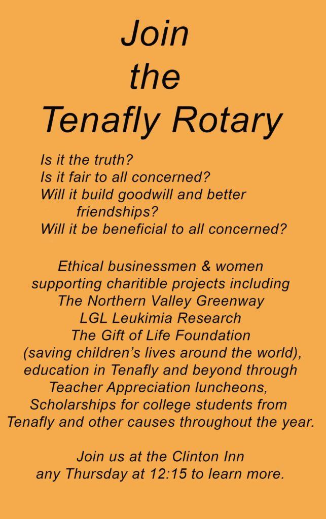 Join Tenafly Rotary
